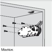 Фиксирование силовых механизмов АВЕНТОС HF