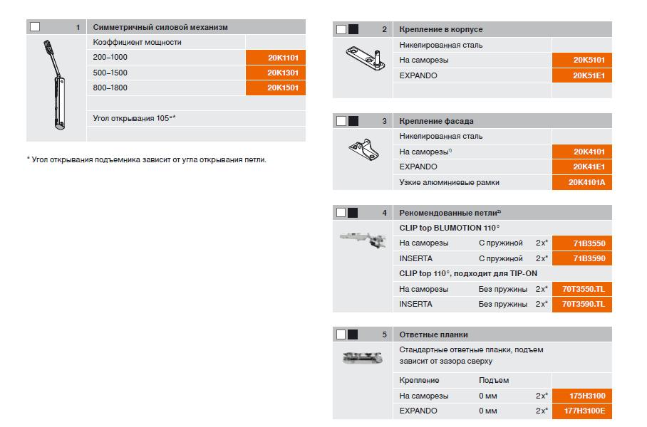 инструкция в формате pdf
